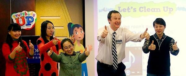Patrick Jackson presenting in China